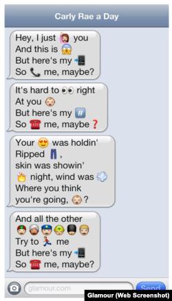 Call Me Maybe Emojis