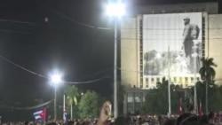 古巴首都哈瓦那大型集會悼念卡斯特羅
