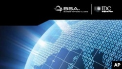商業軟件聯盟每年都會發表全球軟件盜版研究(資料圖片)