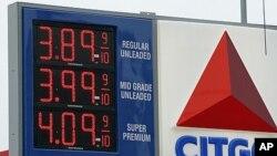 汽油價格不斷上升。