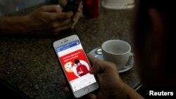 မွတ္တမ္းဓါတ္ပံု - ၂၀၁၈ ၾသဂုတ္လက Facebook ကို ဖုန္းမွ သံုးေနသူ တဦး
