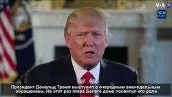 Новости США за 60 секунд. 25 Февраля 2017 года