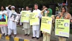 اسلام آباد میں لاپتا افراد کے ورثا کا مظاہرہ