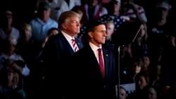 涉俄调查:川普前白宫国安顾问弗林认罪