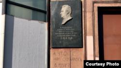 Мемориальная доска актеру Алексею Дикому