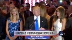 中国官员敦促美国理性看待两国关系