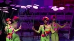 美国万花筒:比弗利山举办中国新年庆典