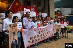 香港工会联合会2019年5月23日在德国驻港总领馆外举行抗议活动 (美国之音记者申华拍摄)