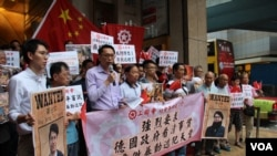 """国际特赦:德国庇护港人说明香港""""言论自由崩溃"""""""