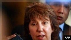 Bà Catherine Ashton, trưởng ban đối ngoại của EU