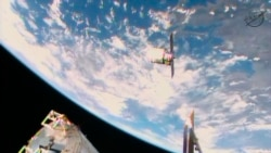 NASA to Discover Life in Outer Space