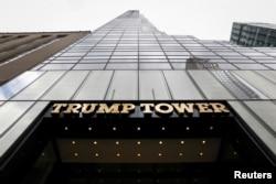 រូបភាពឯកសារ៖ នេះជាអគារ Trump Tower ដែលស្ថិតលើមហាវិថី 5th Avenue ក្នុងក្រុងញូវយ៉ក ដែលត្រូវបានគេថតកាលពីថ្ងៃទី១០ ខែមេសា ឆ្នាំ២០១៨។