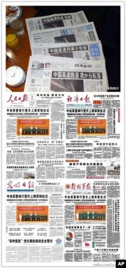上图:日本四家全国性主要报纸星期六7月23日的头版头条。下图:中国四家全国性官方报纸星期六的头版头条