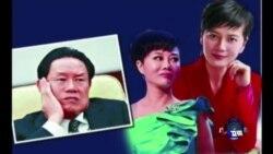 焦点对话: 缺乏自由,中国媒体也腐败?