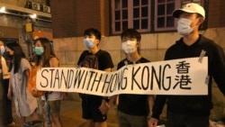 香港之路串連約45公里人鏈 紀念波羅的海之路30周年爭自由