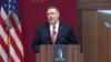 Майк Помпео: ликвидация Сулеймани – часть стратегии по сдерживанию противников США