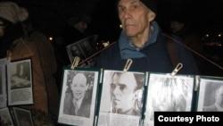Участник митинга на Троицкой площади в День чекиста