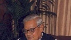 အိႏိၵယဝန္ႀကီးခ်ဳပ္ေဟာင္း Vajpayee ကြယ္လြန္