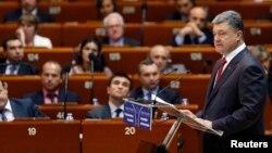 2014年6月26日乌克兰总统波罗申科在议会讲话