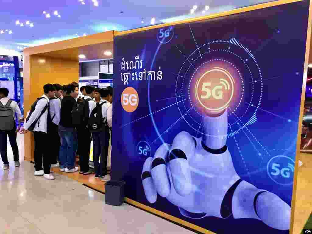 ពិព័រណ៍បច្ចេកវិទ្យាថ្នាក់ជាតិនិងទ្រង់ទ្រាយធំដំបូងបំផុតនៅកម្ពុជា ដែលមានរយៈពេលបីថ្ងៃ ឈ្មោះ «ឌីជីថលកម្ពុជា» Digital Cambodia ឆ្នាំ២០១៩ បានត្រូវបើកជាផ្លូវការដោយមន្ត្រីជាន់ខ្ពស់រដ្ឋាភិបាល នៅព្រឹកថ្ងៃសុក្រទី១៥ ខែមីនានេះ នៅសាលពិព័រណ៍កោះពេជ្រ ក្នុងរាជធានីភ្នំពេញ។ (សឹង សុផាត/VOA)