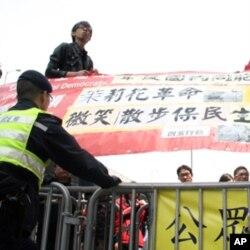香港示威者要求栽種茉莉花被阻擋
