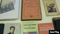 AXC dövrünə aid kitablar
