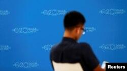 Hội nghị thượng đỉnh nhóm G20 năm nay sẽ diễn ra ở Hàng Châu, tỉnh Chiết Giang, vào ngày 4 và 5/9.