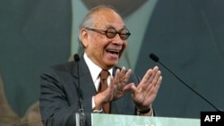 FILE - Architect I.M. Pei speaks after being honored with an Ellis Island 2004
