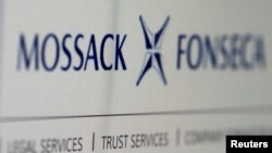 The website of the Mossack Fonseca law firm is pictured in this illustration taken April 4, 2016.