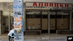 希臘經濟受到債務問題困擾(資料圖片)