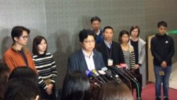 2019年1月8日香港记协等新闻工作者团体会晤政务司司长后在特区政府总部举行记者会
