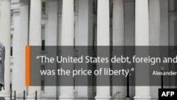 美国财政部公债局网站首页图片
