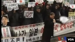 南韓民眾 抗議日本首相參拜靖國神社