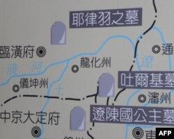 中国近年来的三大考古挖掘墓址图
