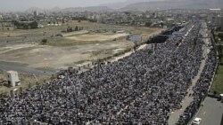 مخالفان و طرفداران رییس جمهوری یمن تظاهراتی ترتیب دادند