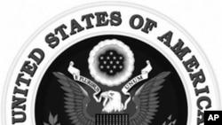 Veleposlanstvo SAD pozdravlja hrvatsku donaciju oružja Afganistanu