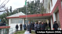 CTA observing India's 68th Republic Day