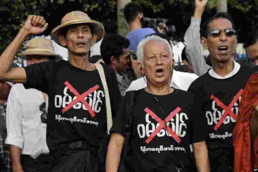 Copper Mine Protest