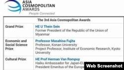 Asia Cosmopolitan Awards