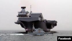"""英国皇家舰队旗舰""""伊丽莎白女王""""级航空母舰 (资料照片)"""