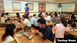 탈북자 김씨의 식당 창업 알아보기(1)