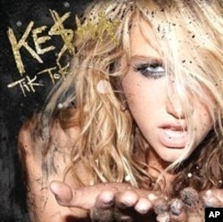 Ke$ha's 'TiK ToK' single