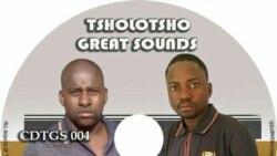 Ezokuzilibazisa: Sileqembu leTsholotsho Great Sounds