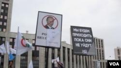 去年12月莫斯科反普京示威(美国之音白桦)