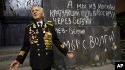 Николай Беляев, участник штурма Рейхстага