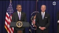 Последний закон администрации Обамы