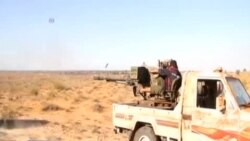 Кризата во Либија