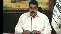 Venezuela enviará nota de protesta a EE.UU.