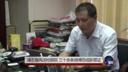 浦志强案再送检察院 三十余微博恐成新罪证