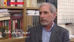 نسخه کامل گفتگوی اختصاصی با «دیوید سیلبرکلنگ» تاریخ شناس ارشد موسسه ید وشم